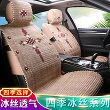 夏季冰丝汽车座垫透气凉垫夏天坐垫别克GL8商务车单片仿手编夏垫图片