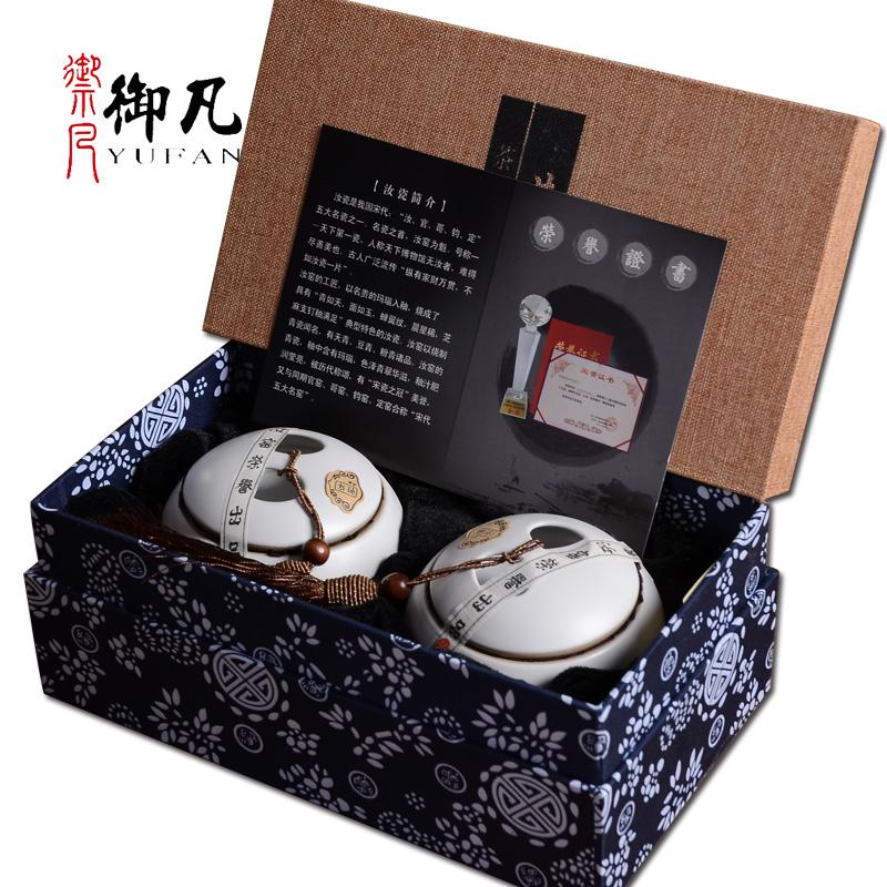 旅行小号礼盒茶罐御凡茶叶罐桶家用