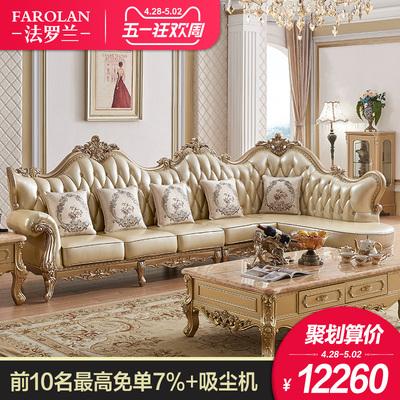 家具套装欧式家具组合家具年货节折扣