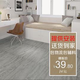 成都厂家直销工程家用卧室地暖工装灰色强化复合木地板防水包安装图片
