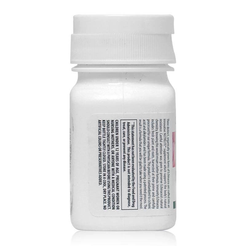 美国安利纽崔莱松果菊健体片120片 紫锥花菊提取物精华提升免疫力