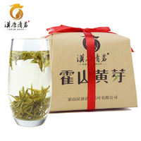 Han and Tang Dynasties Huoshan Huangya 2018 New Tea Yellow Tea 250g Half a catty Bulk bagged Alpine tea non-special grade