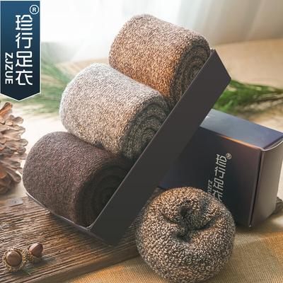 袜子男士秋冬季加绒加厚保暖毛圈羊毛袜男睡眠羊绒中筒地板袜