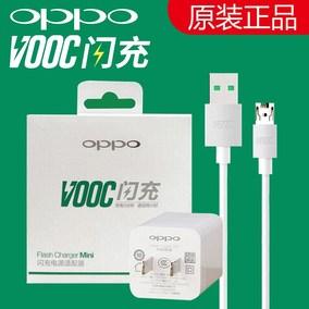 原装0PP0r9plus加长2米闪充数据线oppo r7手机充电头快充正品r9s