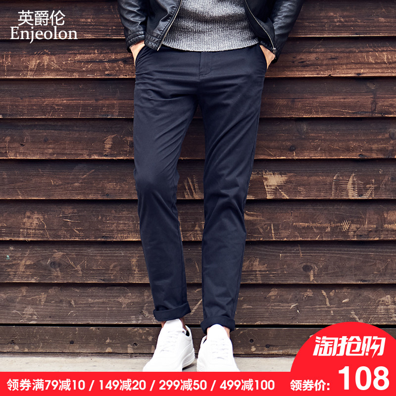 蓝休闲裤冬