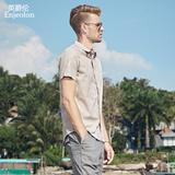 英爵伦 2018夏季男士修身短袖 潮流休闲花衬衣条纹半截袖衬衫上衣