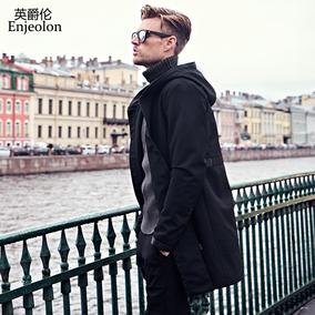 英爵伦春季2018新款风衣男士新品夹克外套中长款韩版潮流修身帅气