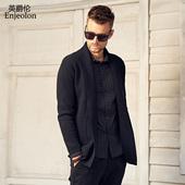 2018新款男士冬季开衫毛衣外套针织衫毛线衣春季韩版潮流个性