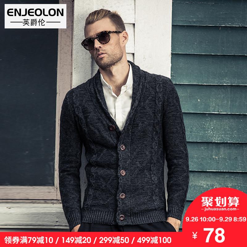 纯棉男式毛衣