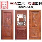Dongyang woodcarving antique doors and windows Chinese style decoration TV background wall solid wood hollow lattice lattice partition screen custom