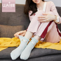Pregnant women socks female maternal postpartum loose cotton month socks spring and summer short cotton socks summer thin section stockings
