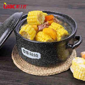 耐热耐高温陶瓷汤煲养生麦饭石砂锅明火汤锅土砂炖锅石锅