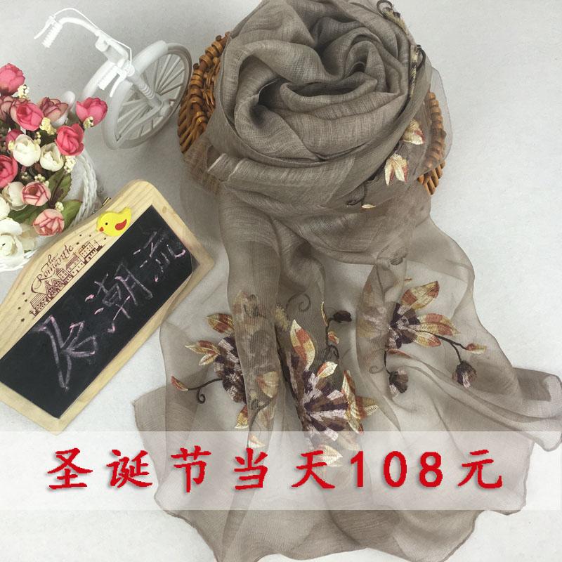 Женские шарфы Артикул 538029415469