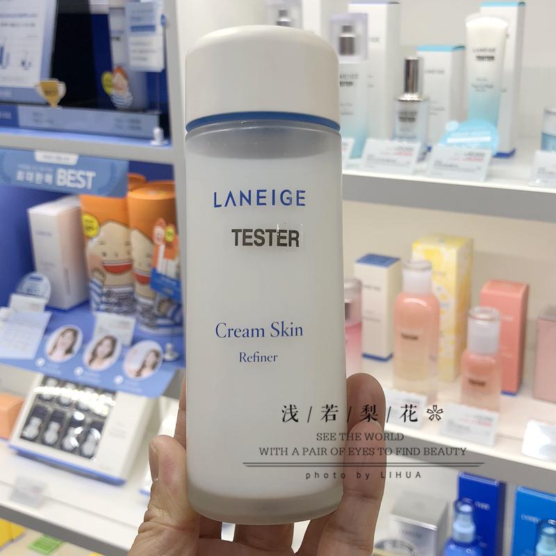 韩国专柜laneige兰芝乳霜柔肤水巨润牛奶水持久保湿二合一面霜水