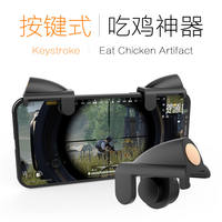 The new mobile phone to eat chicken artifact button type Jedi survival to stimulate the battlefield mobile games shortcut key game handle