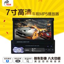 DVD主机CD插卡收音机代汽车音响MP4蓝牙播放器mp5面包车载12V24V