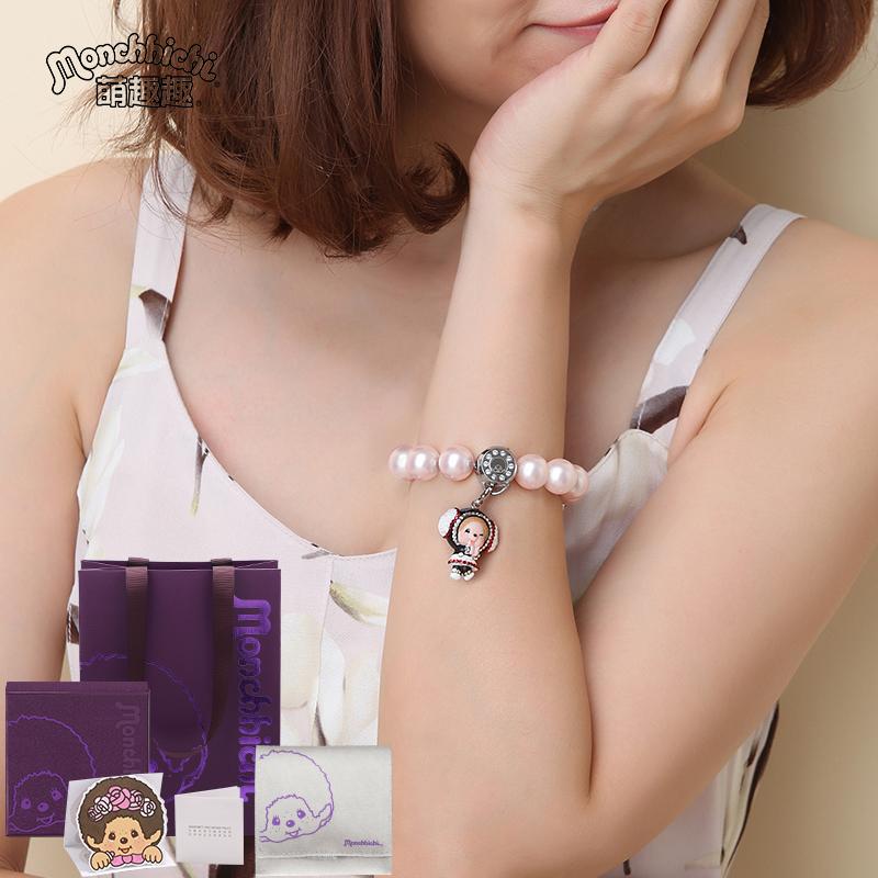 Monchhichi/萌趣趣饰品日韩甜美12mm仿珍珠手链送女友好礼物B009