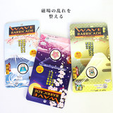 The Protector Mobile Phone Radiation-proof Paste Original Pregnant Women Radiation-proof Card
