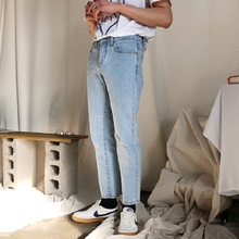 East Gate Korean Men's Wear Reproductive Washing and Grinding White Cone-shaped Nine-minute Slim Bottom Jeans