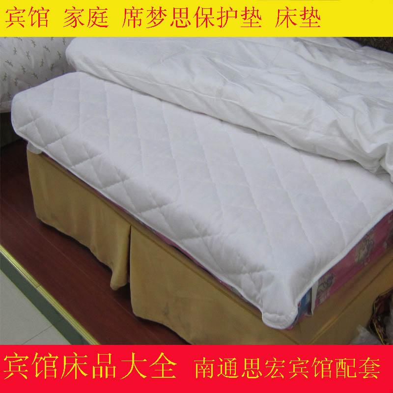 宾馆医院酒店 旅馆家庭 床上用品 保护垫 席梦思床垫床褥防滑实惠