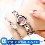 韩版简约时尚潮流手表女小巧手链水钻可爱女表休闲大气软妹石英表
