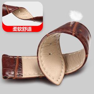 柔软通用皮带表带男表链女表带配件20mm代用天梭卡西欧浪琴DW天王