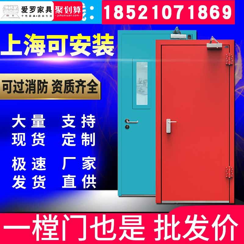 上海防火门厂家直销 甲乙级木质防火门工程厨房消防门 钢制防火门