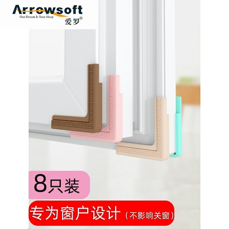 窗户防撞角断桥铝塑钢窗户角铝合金门窗硅胶防护角玻璃包角包边框