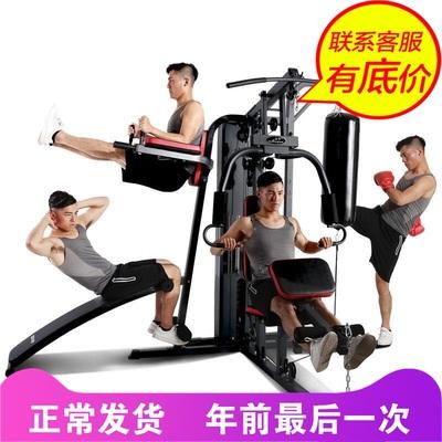 索维尔器材多功能训练器器械综合力量大型组合力量训练器械SW-X11