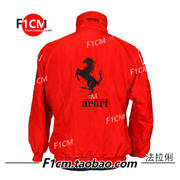 F1CM fan jacket racing suit / training overalls campus annual meeting party clothes net red cotton coat
