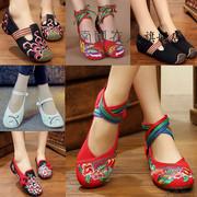春夏新款青年绣花鞋民族风布鞋内增高女鞋时尚老北京女布鞋单鞋