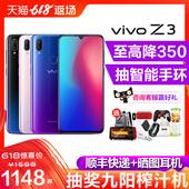 Z3手机全新品 ×30vovi手机官方旗舰店官网bbk vivoz3i x23 x9s x21 至高降350元 vivoz3 vivo 限量高配版图片
