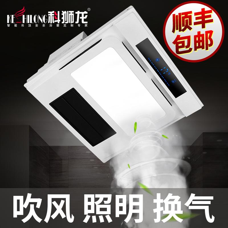 科狮龙厨房凉霸集成吊顶电风扇卫生间嵌入式冷风机换气扇遥控冷霸