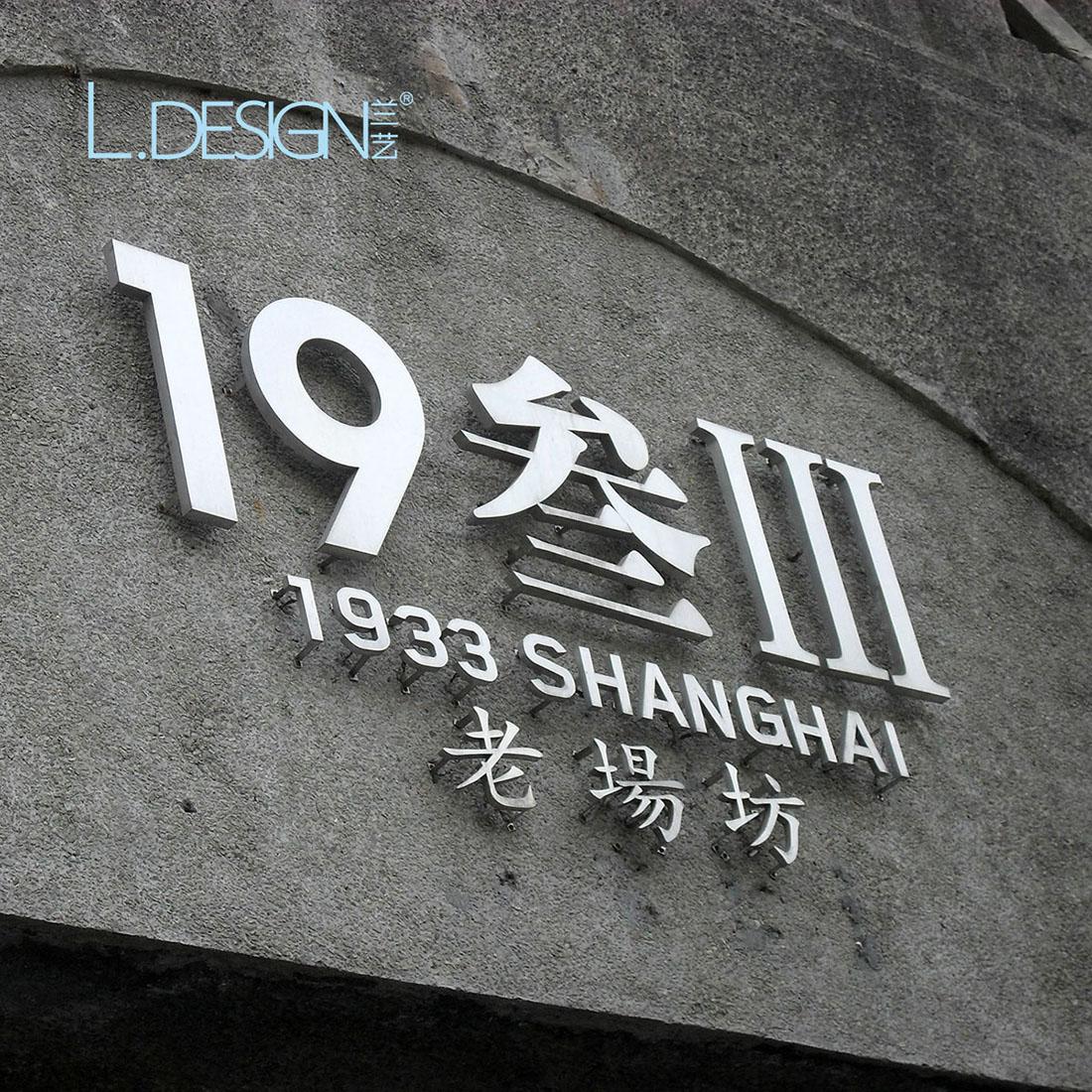 公司logo背景墙