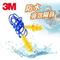 3M 340-4004 anti-noise earplugs soundproof swimming learning shooting cleaning industrial noise reduction labor protection