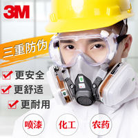 3M gas mask spray paint special protective mask 6200 industrial dust respirator mask chemical gas anti-odor