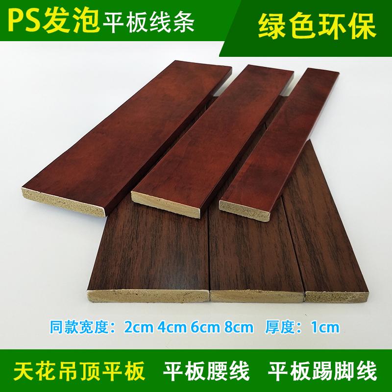 中式背景墙框