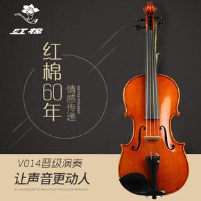 红棉V014考级小提琴初学者手工儿童成人演奏级花纹虎纹小提琴