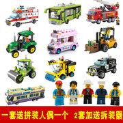 启蒙积木拼装汽车益智玩具城市公交巴士救护警车消防车工程车玩具
