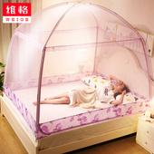 蒙古包蚊帐 家用1.8m床双人1.5米加密加厚2018新款 三开门网红1.2