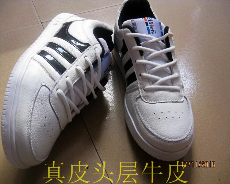头层皮运动鞋男跑步鞋