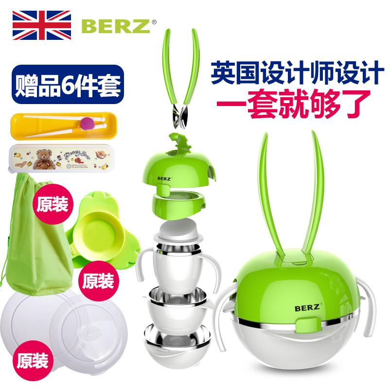 英国BERZ儿童餐具套装婴儿碗勺宝宝便携组合餐具不锈钢吸盘兔子碗5元优惠券