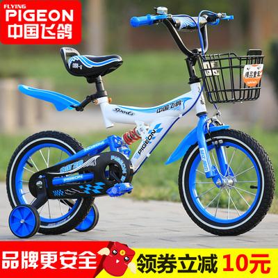 儿童自行车飞鸽童车