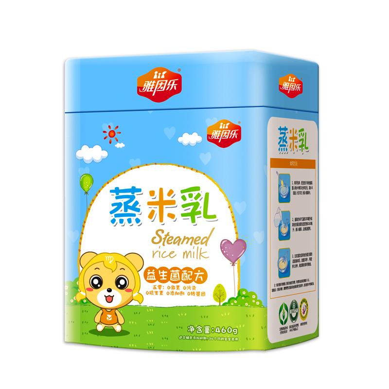 雅因乐蒸米乳婴幼儿益生菌营养米粉婴儿奶米乳宝宝食品辅食460g罐