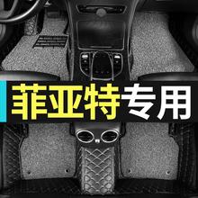 全包围汽车脚垫专用 于广汽菲亚特菲翔致悦派力奥西耶那菲跃 丝圈