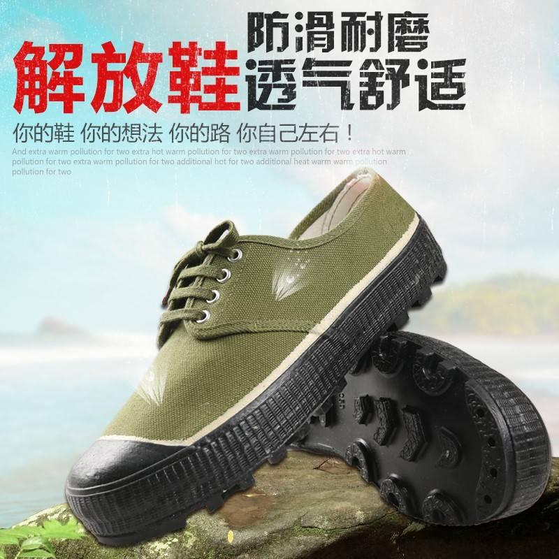 Обувь камуфляжных расцветок Артикул 594251685042