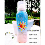 Sunscreen spray beauty protection isolation spray cream angel anti-wear moisturizing sunscreen spray