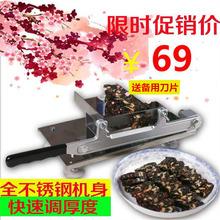 固元膏阿胶糕厚度可调切片机不锈钢年糕腊肉切刃家用切片机手动
