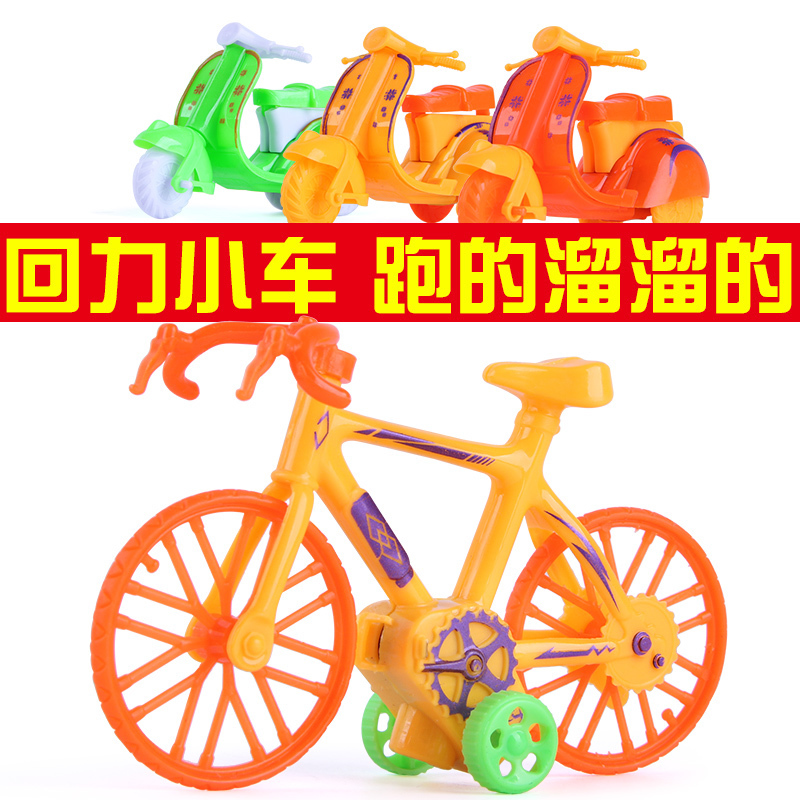 Children's toy motorcycle electric car new pull back color bicycle kindergarten baby