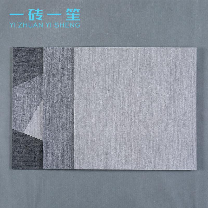 灰色磁砖地砖